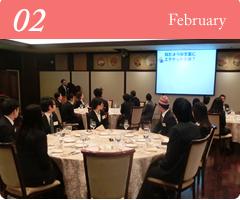 2月 テーブルマナー